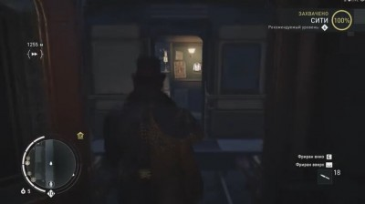 Скриншоты из Assassin's Creed Syndicate
