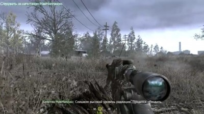Скриншоты из Call of Duty 4: Modern Warfare