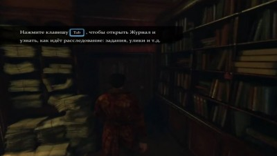 Скриншоты из Sherlock Holmes: Crimes and Punishments