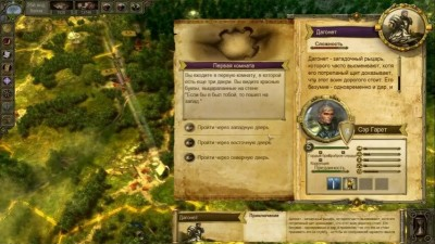 Скриншоты из King Arthur 2: The Role-playing Wargame