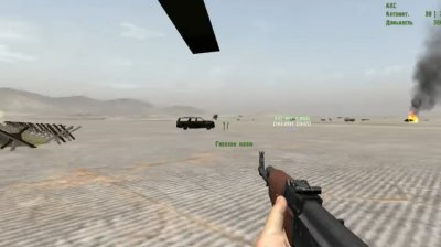 Скриншоты из ArmA 2: Operation Arrowhead