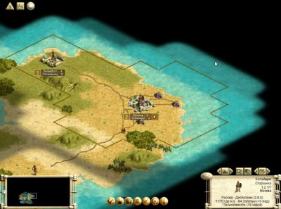 Скриншоты из Sid Meier's Civilization III: Play the World