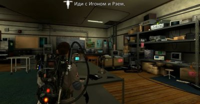 Скриншоты из Ghostbusters: The Video Game